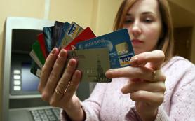 Кредитные карты могут стать драйвером рынка розничного кредитования