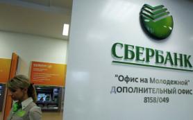 «Сбербанк Лизинг» планирует увеличить объем продаж экспресс-продуктов