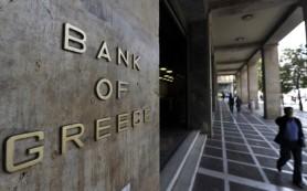 Греция открыла банки после трехнедельного перерыва