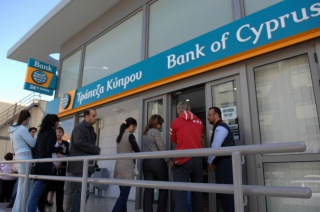 Bank of Cyprus продал «Юниаструм банк» за 7 млн евро
