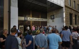 Греция продлит банковские каникулы до понедельника