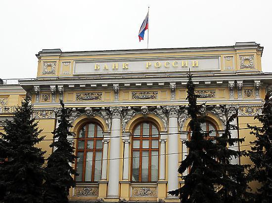 Центробанк отозвал лицензии у двух столичных банков