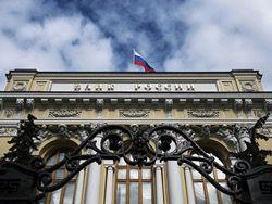 Банки обсудят с ЦБ создание российского рейтингового агенства