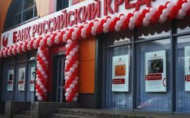 Банк «Российский кредит» с филиалами в Смоленске лишился лицензии