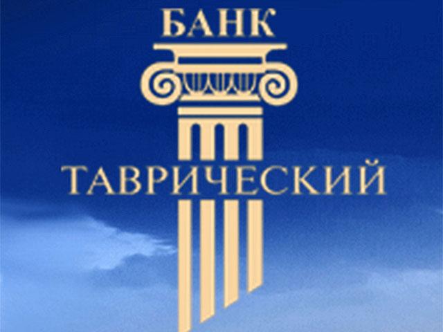 У бывших топ-менеджеров банка «Таврический» идут обыски