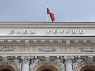 ЦБ аннулировал лицензии банков Мотылева на РЦБ