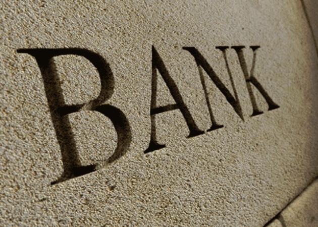 10 региональных банков получат капитал за счет ОФЗ