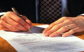 Получение банковской гарантии: нюансы