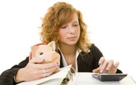 Потребительский кредит наличными: где взять?