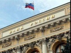 Центробанк ввел временную администрацию в Социнвестбанке