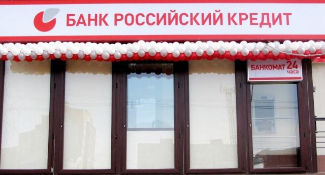 АСВ выплатит вкладчикам банков Мотылева 60 млрд руб.