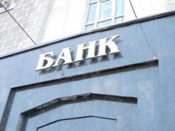 Год под санкциями: как выживают российские банки