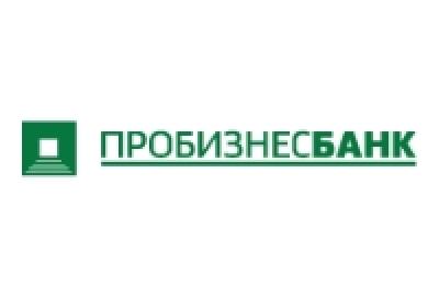 Пробизнесбанк отключили от системы электронных срочных платежей ЦБ