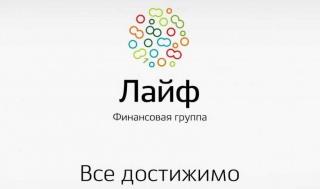 «Российский капитал» поддержит банки группы «Лайф»