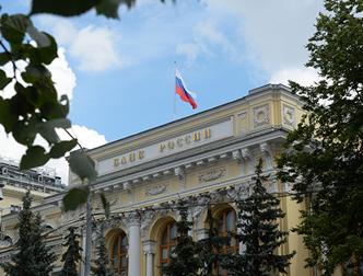 ЦБ РФ лишил лицензий пять негосударственных пенсионных фондов