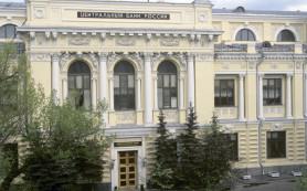 ЦБ привлек банк «Российский капитал» к санации «Социнвестбанка»