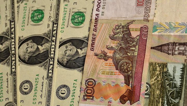 Официальный рубль снизился к доллару и повысился к евро