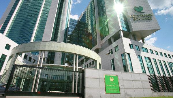 СМИ: Сбербанк не может продать Газпромбанку долги «Мечела» по номиналу