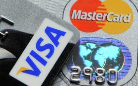 Операции по картам Visa банков группы «Лайф» полностью восстановлены