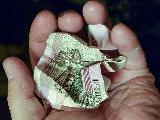 Россияне стали брать кредиты в 2,5 раза реже
