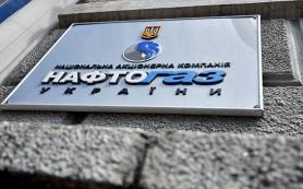 «Нафтогаз» назвал реальную тему переговоров с «Газпромом»
