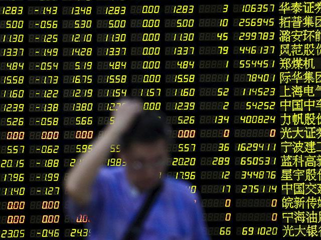 Торги в Китае открылись новым падением