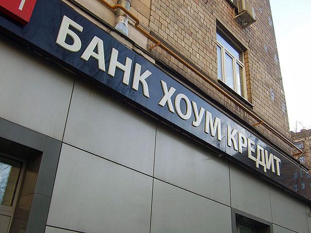 РБК: в этом году крупные российские банки увольняют сотрудников в восемь раз чаще