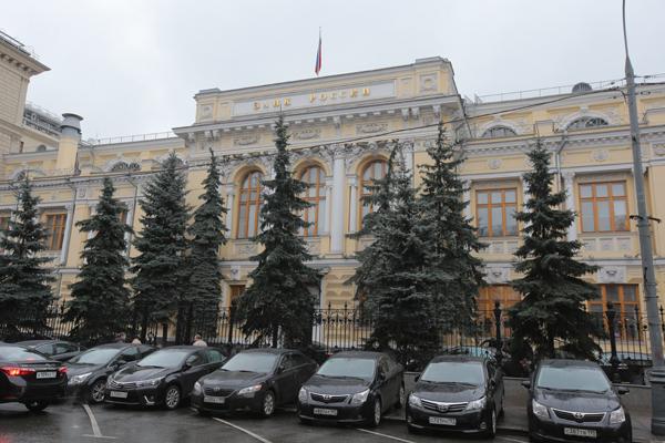 ЦБ РФ опроверг информацию о стресс-тестах банков