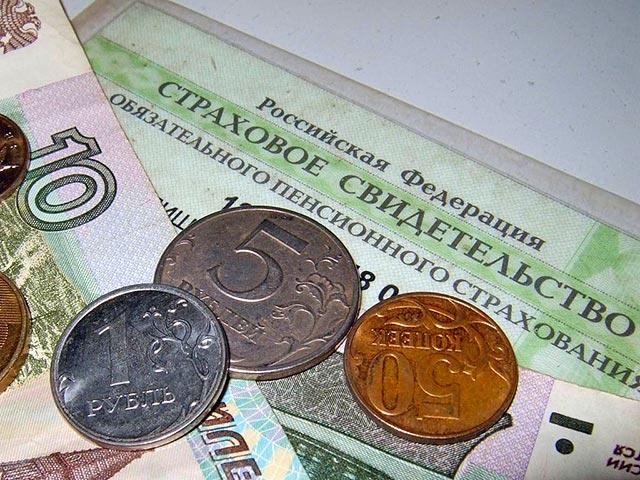Крупнейшие российские банки теперь получают сведения о доходах заемщиков из Пенсионного фонда