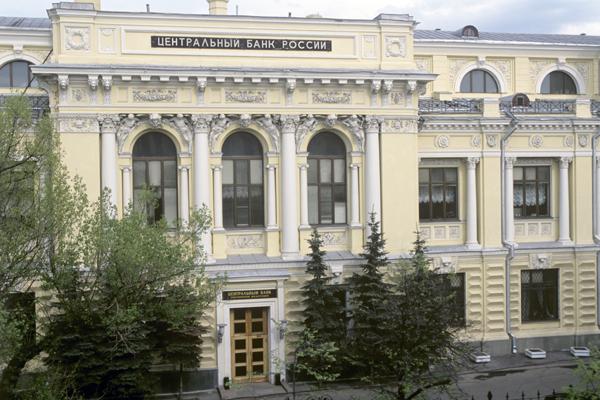 ЦБ отозвал лицензию у кредитной организации «МГБ»