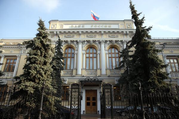 ЦБ отозвал лицензию у владивостокского «Далта-банка»