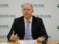 Сбербанк: малый и средний бизнес получил 532 млрд рублей кредитов