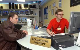Розничное кредитование в России восстанавливается: рост отмечен второй месяц подряд