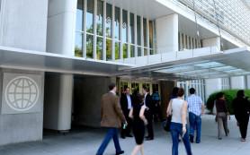 Всемирный банк выделил Украине еще 500 млн долларов на укрепление финансового сектора