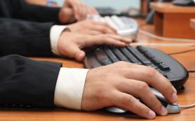 Минфин предлагает страховать жизнь через интернет
