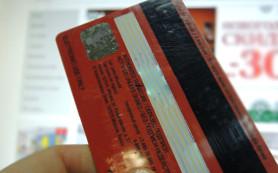 С октября Visa не гарантирует обслуживание карт российских банков