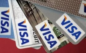 Бесконтактная оплата Visa и QIWI с помощью смартфона