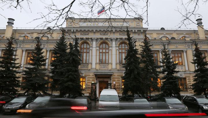 ЦБ продолжает понижать официальный рубль