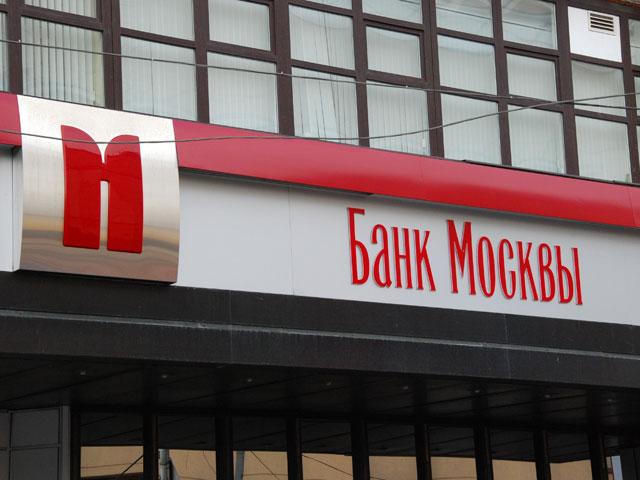 «Банк Москвы» выиграл в лондонском суде предварительные слушания против Кехмана