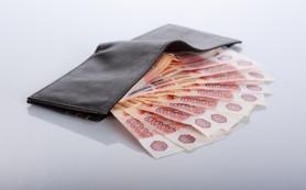 Вкладчикам «Анталбанка» выплатят более 9 млрд рублей