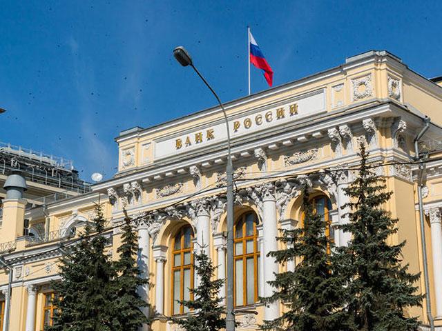 Российский Центробанк отозвал лицензии еще у трех банков
