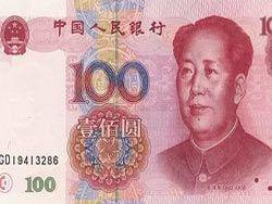 В Беларуси стали выдавать кредиты в юанях