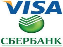 Visa вручила Сбербанку престижную премию