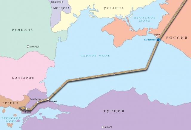 Турция получила текст договора по «Турецкому потоку»