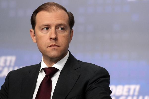 Мантуров: Банк развития БРИКС начал отбор проектов на 2016 год