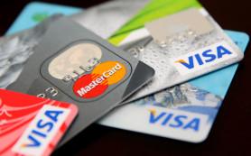 У Visa и MasterCard потребовали компенсацию за уход из Крыма