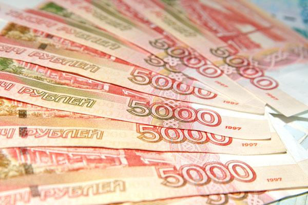 Центробанк направит в бюджет 55 миллиардов рублей от своей прибыли