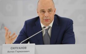 Силуанов: антикризисного плана на 2016 год не будет, будет фонд поддержки отраслей экономики