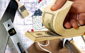 Целевой кредит на ремонт квартиры: преимущества и недостатки
