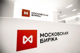 Рубль стабилен третий день подряд